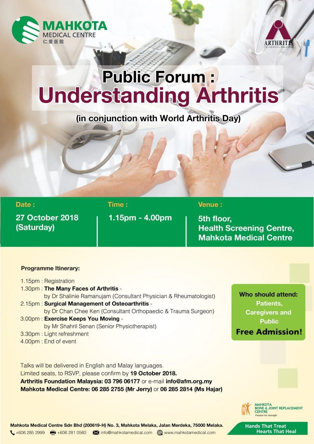 Arthritis-Public-Forum-2018-01