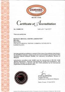 MS-ISO-15189-212x300