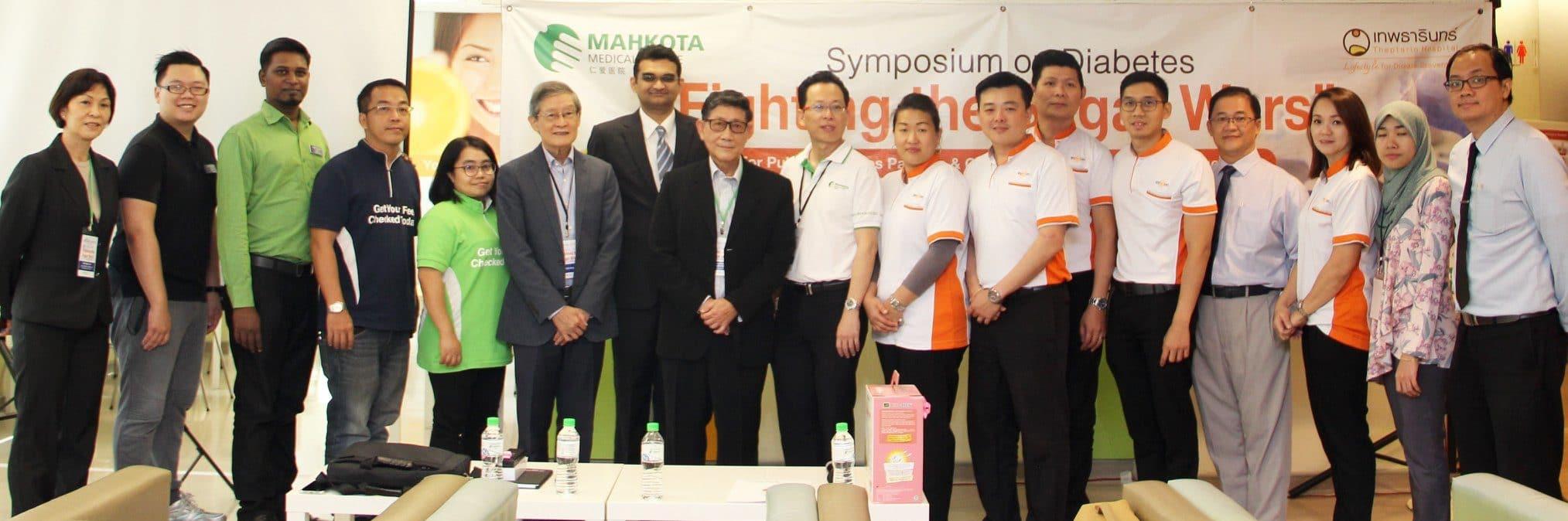 Symposium on Diabetes