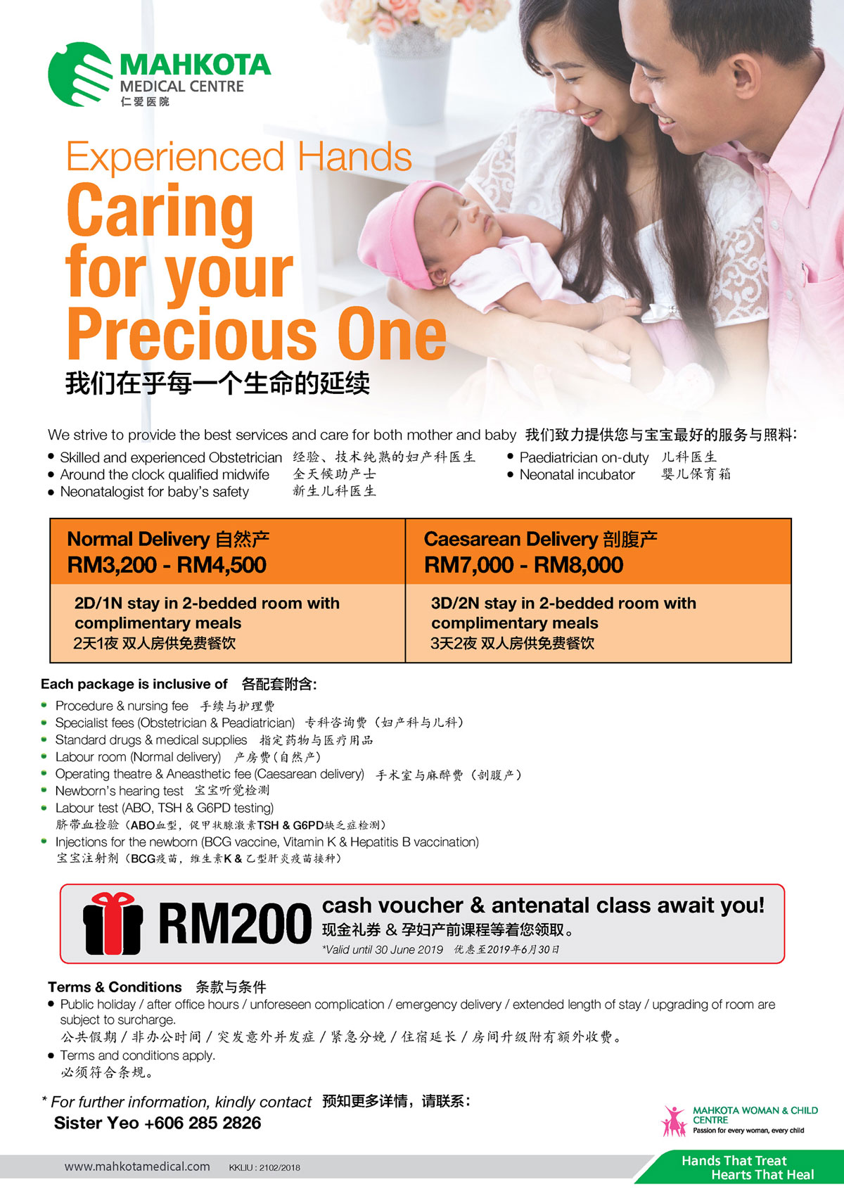 Promotion Mahkota-Delivery-Packages