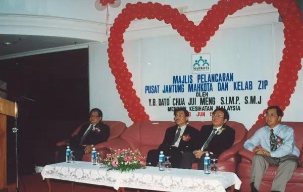 mileston 1996
