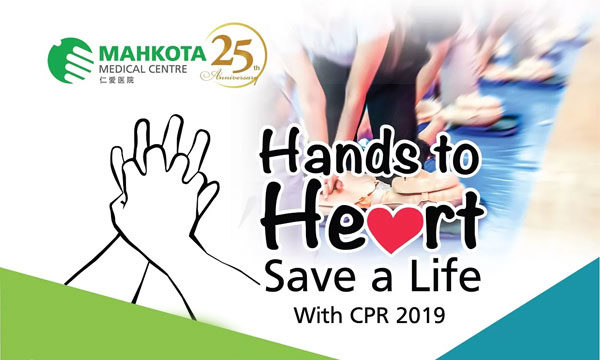 Hands to Heart – Save a Life with CPR 2019 (H2H)