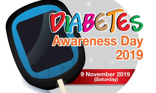 Diabetes Awareness Day 2019