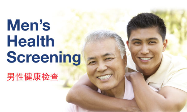 Men's Health Screening
